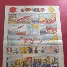 Comics : SUPLEMENTO DE LA PRENSA Nº 32 AÑO 1953-GRAN FORMATO DESPLEGADO-39 X 69 CMS. Lote 218411181