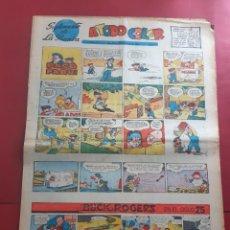 Cómics: SUPLEMENTO DE LA PRENSA Nº 19 AÑO 1953-GRAN FORMATO DESPLEGADO-39 X 69 CMS. Lote 218411393