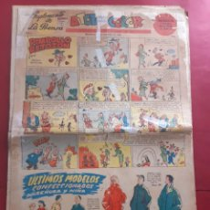 Cómics: SUPLEMENTO DE LA PRENSA Nº 1 AÑO 1952-GRAN FORMATO DESPLEGADO-39 X 69 CMS. Lote 218412562