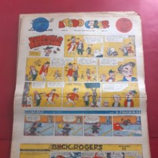 Fumetti: SUPLEMENTO DE LA PRENSA Nº 23 AÑO 1953 -GRAN FORMATO DESPLEGADO-39 X 69 CMS. Lote 218413800