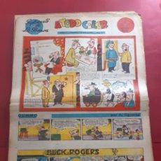Fumetti: SUPLEMENTO DE LA PRENSA Nº 24 AÑO 1953 -GRAN FORMATO DESPLEGADO-39 X 69 CMS. Lote 218413887