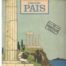 Cómics: PEQUEÑO PAIS. Nº 498. LA ODISEA DE OZZO. JUNIO 1991.(ST/B8.1). Lote 219109946
