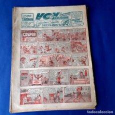 Cómics: VOY SUPLEMENTO DE LA MAÑANA AÑOS 50 - GASPAR DE J.SANCHIZ..ENTRE OTROS. Lote 219193818