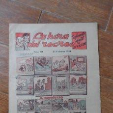 Cómics: LA HORA DEL RECREO Nº 60 DIBUJA SANCHIS ( PUMBY ) SUPLEMENTO INFANTIL DEL LEVANTE. Lote 221265557