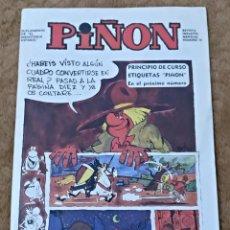 Cómics: PIÑON Nº 19 (MAGISTERIO ESPAÑOL 1971). Lote 243475050