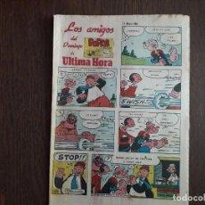 Cómics: SUPLEMENTO DE PRENSA LOS AMIGOS DEL DOMINGO DE ULTIMA HORA, AÑO 1986. Lote 244732040