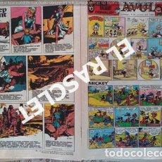 Cómics: ANTIGÜO COMIC SUPLEMENTO DEL DIARIO AVUI - DEL 8 - 7 - 1984. Lote 245066865