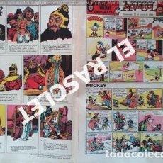 Cómics: ANTIGÜO COMIC SUPLEMENTO DEL DIARIO AVUI - DEL 22 - 7 - 1984. Lote 245069400
