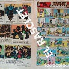 Cómics: ANTIGÜO COMIC SUPLEMENTO DEL DIARIO AVUI - DEL 19- 8- 1984. Lote 245071010