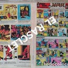 Cómics: ANTIGÜO COMIC SUPLEMENTO DEL DIARIO AVUI - DEL 26- 8- 1984. Lote 245071210
