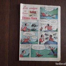 Cómics: SUPLEMENTO DE PRENSA LOS AMIGOS DEL DOMINGO DE ULTIMA HORA, AÑO 1985. Lote 245072520