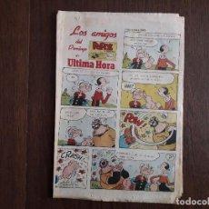Cómics: SUPLEMENTO DE PRENSA LOS AMIGOS DEL DOMINGO DE ULTIMA HORA, AÑO 1985. Lote 245072635