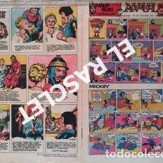 Cómics: ANTIGÜO COMIC SUPLEMENTO DEL DIARIO AVUI - DEL 30-09- 1984. Lote 245086635