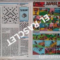 Cómics: ANTIGÜO COMIC SUPLEMENTO DEL DIARIO AVUI - DEL 21-10- 1984. Lote 245087325