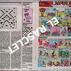 Cómics: ANTIGÜO COMIC SUPLEMENTO DEL DIARIO AVUI - DEL 11-11- 1984. Lote 245087920