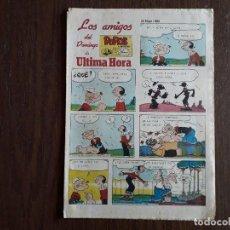 Fumetti: SUPLEMENTO DE PRENSA LOS AMIGOS DEL DOMINGO DE ULTIMA HORA, AÑO 1985. Lote 248351850