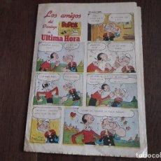 Fumetti: SUPLEMENTO DE PRENSA LOS AMIGOS DEL DOMINGO DE ULTIMA HORA, AÑO 1985. Lote 253262345