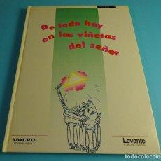 Cómics: DE TODO HAY EN LAS VIÑETAS DEL SEÑOR. ORTIFUS. PRENSA VALENCIANA 1992. Lote 261161615