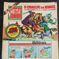 Cómics: GACETA JUNIOR. EL CABALLERO SIN NOMBRE. N° 43. 1969. Lote 265704704