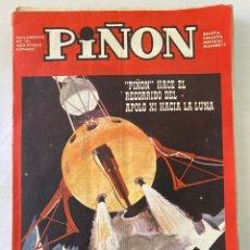 Cómics: REVISTA INFANTIL PIÑON 14 AÑO 1968. Lote 275685918