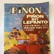 Cómics: REVISTA INFANTIL PIÑON 29 NOVIEMBRE 1971. Lote 275695118