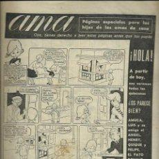 Cómics: SUPLEMENTO DE AMA 1959 - CON HISTORIETAS DE QUIQUE Y FELIPE DE HERGE, AMUCA, HENRY, LUIS Y EL ANGEL. Lote 276535303