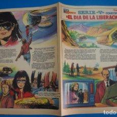 Cómics: COMIC DE SERIE V COLECCIONABLE EL DIA DE LA LIBERACION CAPITULO 6 DE TELE INDICRESTA. Lote 278187073