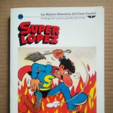 Cómics: LAS MEJORES HISTORIETAS DEL CÓMIC ESPAÑOL N°29: SUPERLÓPEZ/SÚPER LÓPEZ: EL INFIERNO (EL MUNDO).. Lote 289599328