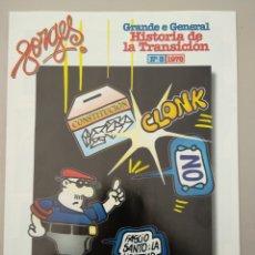 Cómics: FORGES. HISTORIA DE LA TRÁNSITO NÚM 3. Lote 295631118