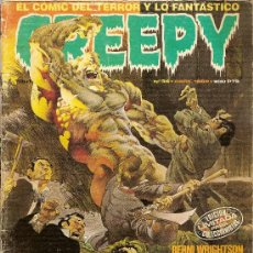 Cómics: CREEPY, Nº 34. ABRIL 1982.. Lote 4599082