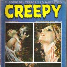 Cómics: CREEPY - VAMPIRELLA - NUM 42 DICIEMBRE DE 1982. Lote 13340491