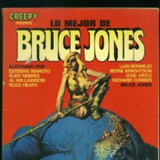 Comics : CREEPY PRESENTA LO MEJOR DE BRUCE JONES - EDITORIAL TOUTAIN. Lote 16630830