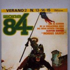 Cómics: ZONA 84- EL COMIC DE LA FANTASÍA Y LA CIENCIA FICCIÓN. Lote 26726667