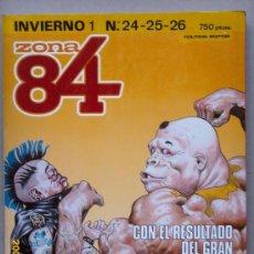 Cómics: ZONA 84- EL COMIC DE LA FANTASÍA Y LA CIENCIA FICCIÓN. Lote 26726665