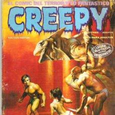 Cómics: CREEPY Nº 23. Lote 19340465