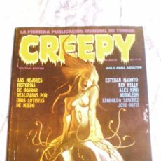 Cómics: CREEPY NUMERO 7. Lote 18086478