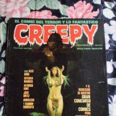 Cómics: CREEPY NUMERO 22. Lote 26163868