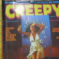 Cómics: CREEPY Nº 8 EDICION 2ª RICHARD CORBEN COMIC DE TERROR. Lote 27244533