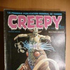 Cómics: CREEPY. Nº 3. 1ª ÉPOCA. Lote 25914710