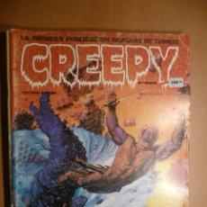 Cómics: CREEPY. Nº 13. 1ª EPOCA. Lote 25915047