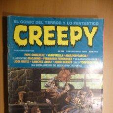 Cómics: CREEPY. Nº 39. Lote 25915275