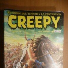 Cómics: CREEPY. Nº 44. . Lote 25915287