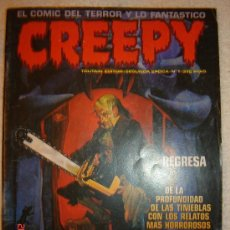 Cómics: CREEPY Nº 1 SEGUNDA EPOCA. Lote 25186569