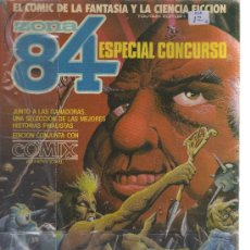 Cómics: ZONA 84 ESPECIAL CONCURSO - CJ11. Lote 23670336