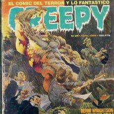 Cómics: CREEPY Nº 34. Lote 25789206
