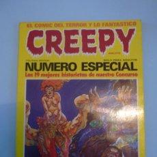 Cómics: CREEPY.NUMERO ESPECIAL.. Lote 27135060