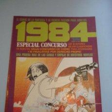 Cómics: 1984.ESPECIAL CONCURSO.Nº 2. Lote 27135559