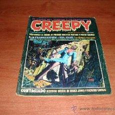 Cómics: CREEPY Nº 45 (RICHARD CORBEN, NEAL ADAMS, FERNANDO FERNANDEZ, BERMEJO, DURAÑONA...) (JC). Lote 27604356