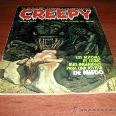 Cómics: CREEPY Nº 64 (JC) BRECCIA (LOS MITOS DE CTHULHU): LA COSA EN EL UMBRAL.... Lote 27683642
