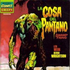 Cómics: LA COSA DEL PANTANO · SWAMP THING (TOUTAIN) ORIGINAL 1983. Lote 28062532